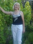 Dating lyubov